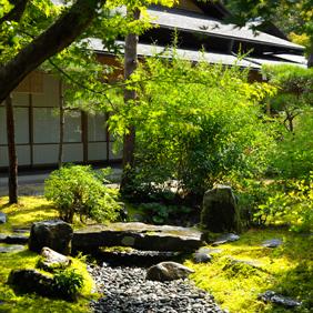 旧一条恵観山荘庭園
