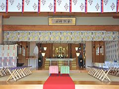 本牧神社神前結婚式様子4