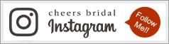 チアーズブライダル公式Instagram